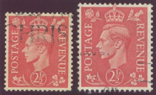 shrunken stamp