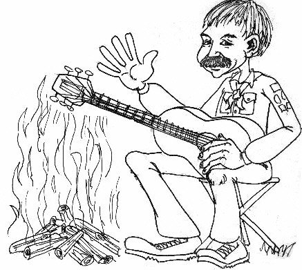 me             burning my guitar ?